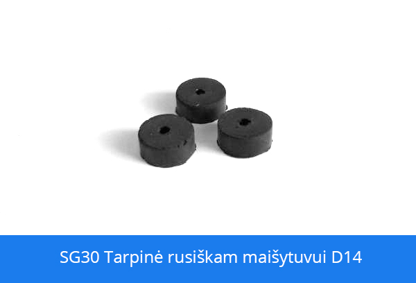 SG30-Tarpine-rusiskam-maisytuvui-D14