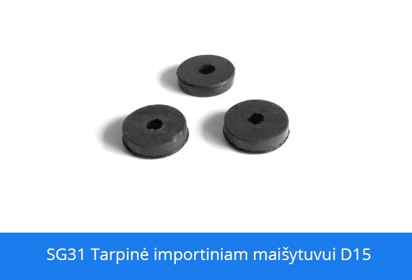 SG31Tarpine-importiniam-maisytuvui-D15