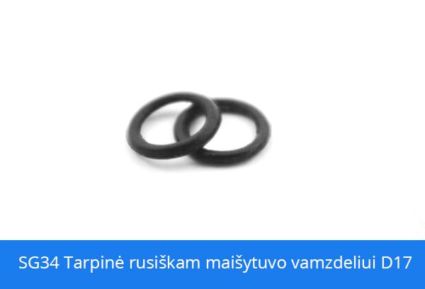 SG34-Tarpine-rusiskam-maisytuvo-vamzdeliui-D17